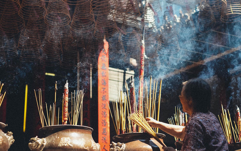 베트남 호치민시
