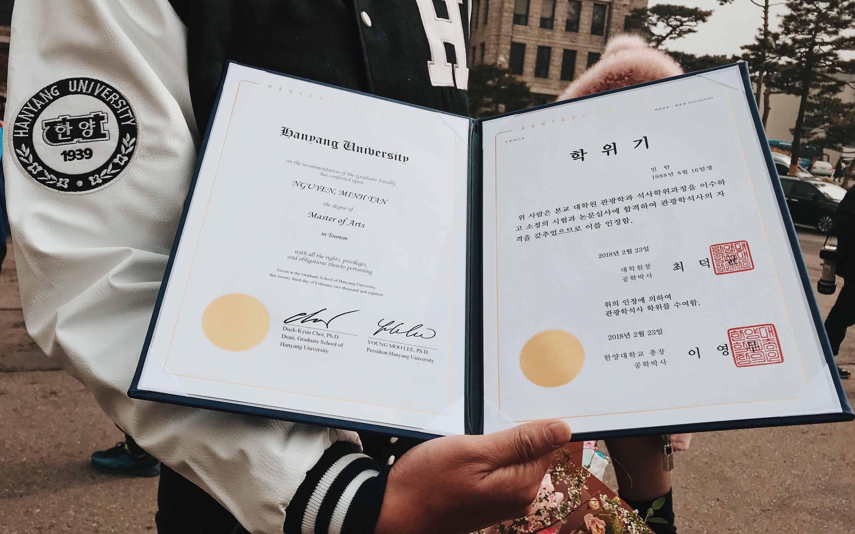 한양 대학교 졸업
