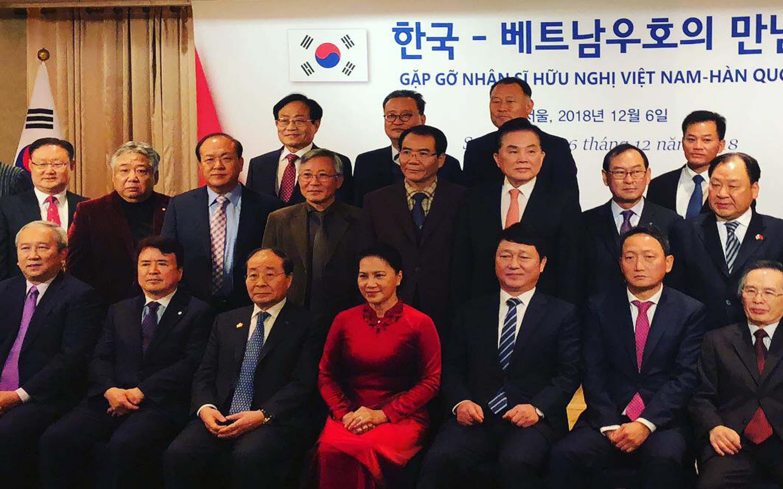 한국-베트남우호의 만남