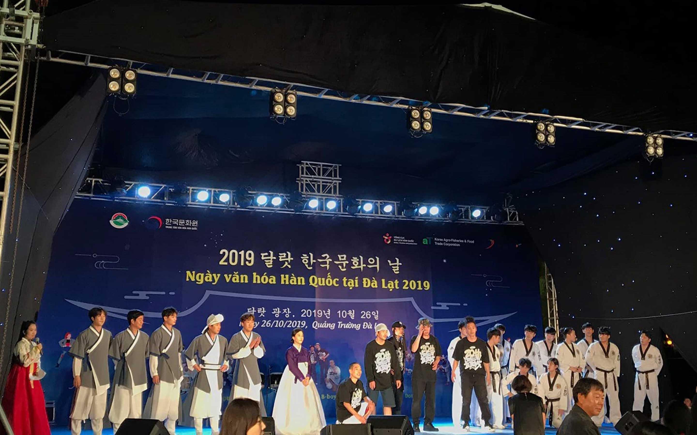 2019 달랏 한국문화의 날