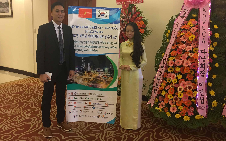 2018 한 - 베 경제협력과 베트남 투자 포럼